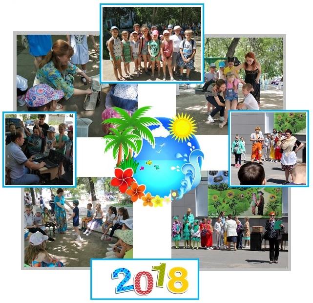 летние каникулы Курск Центр детского творчества