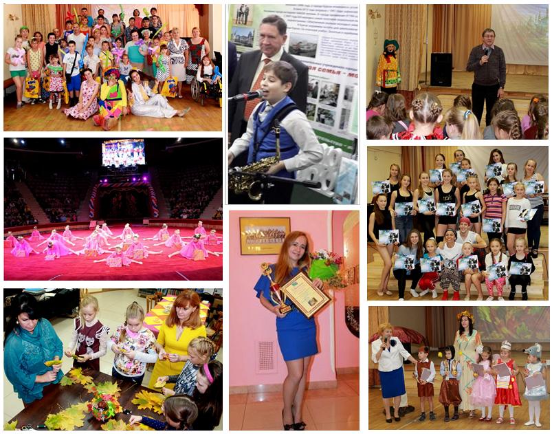 осень в центре детского творчества курск