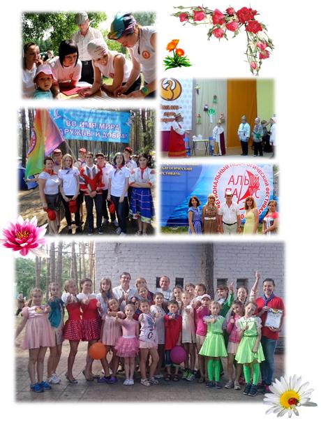 лето в центре детского творчества Курск