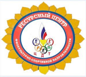ресурсный центр центр детского творчества Курск