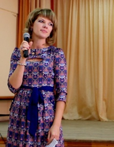 Гладилина Л.Ю.
